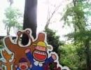 【ニコニコ動画】【ニコ生】登山☆ニート【シケキノコ】を解析してみた