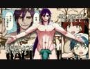 【マギ替え歌MAD】 葉っぱヒーロー 【アニメ化記念】 thumbnail