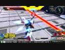 【EXVSFB】都内某所シャッフル大会2Part6 【2012年6月23日】 thumbnail