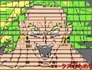 ニコニコ動画組曲4周年をコメントで祝ってみた