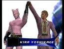 SvR2007 ジョジョ 4部・5部キャラ入場 thumbnail