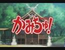 かみちゅ! OP 晴れのちハレ! 【富田麻帆】 Full Ver.