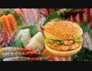 [#80]1minマクドナルド試食記「えびフィレオ」