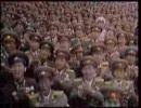 朝鮮人民軍軍歌 「ウリルル・ポラ(我らを見よ)」