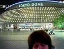 【ニコニコ動画】【ニコ生】東京ニート☆シティー【シケキノコ】を解析してみた