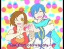【MEIKO・KAITO】恋の特急みらくるメッセンジャー!【GUMI曲カバー】 thumbnail