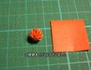【ニコニコ動画】俺もバラを折ってみたかった-リベンジ-を解析してみた