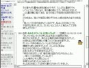 【洒落怖】怖い話も皆で読めば怖くない! …かも【実況】part11-4 thumbnail