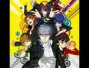 Shadow World -ペルソナ4・ザ・ゴールデン OPテーマ-