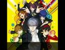 Time to Make History -ペルソナ4・ザ・ゴールデン 戦闘用BGM-