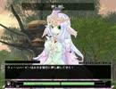 【R-18】もんむす・くえすと!前章プレイ動画part7 thumbnail