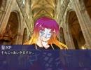 【ゆっくりTRPG】仮面の狂宴part2.5【クトゥルフ】 thumbnail