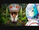 【クロスフェードver.2】Obscure Questions/ピノキオP feat.初音ミク thumbnail