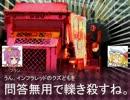 【東方卓遊戯】さとりの完璧で幸福なTRPG 07 後編 thumbnail