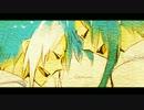 【ニコニコ動画】【UTAUカバー】ジェミニ【松田っぽいよ・松田っぽいね】を解析してみた