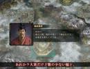 【ゆっくり実況】信長の野望 革新PK その6【鈴木家プレイ】