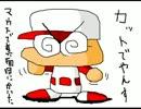 【パワポケ4】ゲーマーが本気で甲子園目指す part5【実況】 thumbnail
