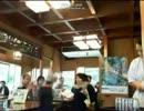 【ニコニコ動画】蕎麦屋で枝豆にはもったいねぇ?を再現したら蕎麦をすする音が止まったを解析してみた