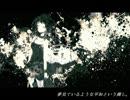 【GUMI】Empty【オリジナル】