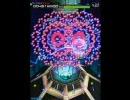 サイヴァリア2 (PS2) リプレイ BUZZ-TYPE AREA 4