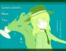 【ニコニコ動画】【第4回東方ニコ童祭】Green witch's Mint Tea.【東方自作アレンジ】を解析してみた