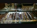 【前面展望】蛇田-石巻【仙石線第3部・その2】&石巻駅前お勧めグルメ
