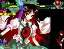 【MUGEN】東方キャラクター別対抗トーナメントpart180
