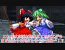 【ニコニコ動画】【第4回東方ニコ童祭】風祝と巫女【黄昏系ドットアニメ】を解析してみた