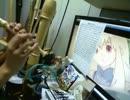 【ニコニコ動画】じんさんの空想フォレストをリコーダーで吹いてみたを解析してみた