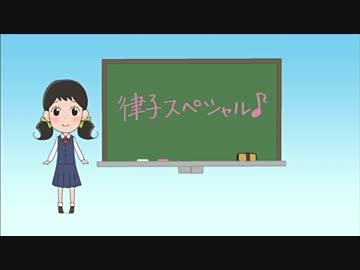 【坂道のアポロン】律っちゃんの方言講座【第1~13回】