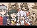 【第4回東方ニコ童祭】 東方で「白金ディスコ」 thumbnail