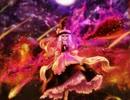 【ニコニコ動画】【第4回東方ニコ童祭】天地崩壊マスタースパーク!!!【東方アレンジ】を解析してみた