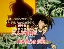 【ニコカラ】 恋はスリル、ショック、サスペンス 【改】【Off Vocal】