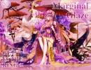 【ニコニコ動画】[東方名曲]Marginal Glaze (Vo.みぃ) / GET IN THE RINGを解析してみた