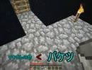 【Minecraft】マキの浮遊諸島冒険記 part2【Skybiome】