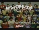 【ニコニコ動画】本州北端の民放の1987年の年末の日曜日のCM集を解析してみた