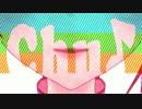 【MEIKO】 Chu♪Chu♪Chu♪ 【オリジナル】