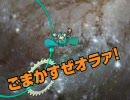 第57位:CG動画の作り方vol1 楽して作ろう thumbnail