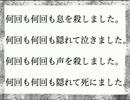 【ミクAppend】名称未設定.txt【オリジナル曲/MV】