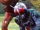 仮面ライダーBLACK 4話パック 『第13話~第16話』
