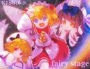 【ニコニコ動画】[東方名曲]fairy stage (Vo.Y) / K2 SOUNDを解析してみた