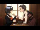 謎の彼女X 第13話「謎の彼女と彼氏」