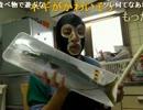 【ニコニコ動画】20120702 暗黒放送P あさみど放送 1/3を解析してみた