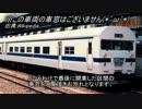 【A列車で行こう9】ニコニコ鉄道峰桜支社 水桜開発篇 第十九軌道前編