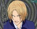 【APヘタリア】 W学園の人狼day6B 【汝は人狼なりや?】 thumbnail