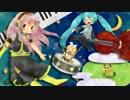 【巡音ルカ】 ライカ -Trio Jazz Style- 【オリジナル曲/彩音 ~xi-on~】