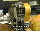 【ニコニコ動画】新・電子立国「第07回 産業マシーン」(01 of 02)を解析してみた