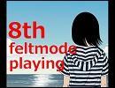 【ニコニコ動画】「うたっておしえて」performed by FELTMODEを解析してみた