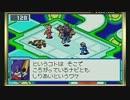 ロックマンエグゼ4 トーナメント レッドサン を実況プレイ part2 thumbnail
