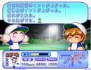【パワプロ9決】TASさんがあかつき大附属に直接乗り込んだ様です 投手編8